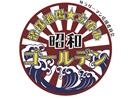 皆様酒場 立呑み 昭和ゴールデン 三宮店